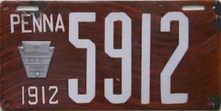 NC8A2375