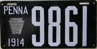 NC8A2380