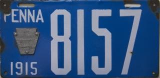 NC8A2381